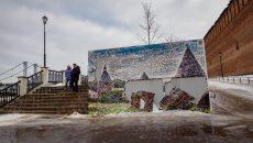 В Смоленске неизвестные изувечили арт-панно на набережной