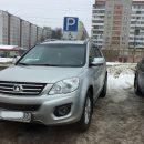 https://smolensk-i.ru/auto/v-smolenske-voditel-zaplatit-za-parkovku-u-parka-5-tyisyach-rubley_272431
