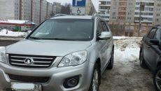 В Смоленске водитель заплатит за парковку у парка 5 тысяч рублей