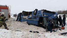 Суд арестовал владельца смоленского автобуса, который попал в ДТП под Калугой