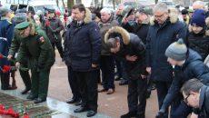 В Смоленске почтили память сограждан, исполнивших долг за пределами Отечества