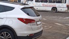В Смоленске с водителя требуют за парковку возле музея 5 тысяч рублей