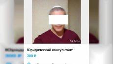 «Мастер на все руки» в Смоленске взорвал соцсети