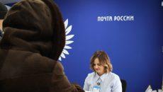 В Смоленске модернизировали почтовое отделение на проспекте Строителей