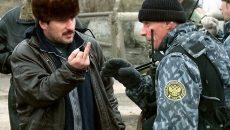 В Смоленске суд оштрафовал местного жителя за ругань в адрес полицейского