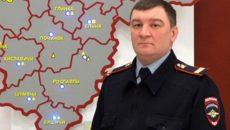 Смоленский полицейский спас из горящей квартиры женщину