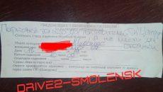 В Смоленске продолжили собирать плату за парковку возле «Центрума»