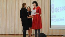 В Смоленске отметили День российской науки