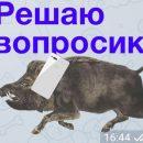 https://smolensk-i.ru/accidents/pod-smolenskom-pristav-poymal-dolzhnika-biznesmena-v-sotssetyah_271478