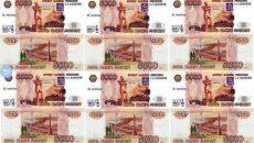 В Смоленске за одни сутки нашли четыре фальшивые купюры