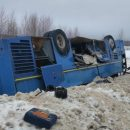 https://smolensk-i.ru/auto/poyavilos-video-osmotra-sk-mesta-avarii-po-smolenskim-avtobusom_270873