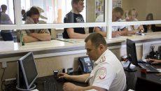 В Смоленске изменится график работы МОРЭР ГИБДД на праздничные дни