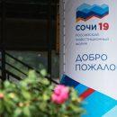 https://smolensk-i.ru/business/aleksey-ostrovskiy-vozglavil-delegatsiyu-smolenskoy-oblasti-na-investitsionnom-forume-v-sochi_272320