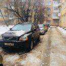 https://smolensk-i.ru/auto/v-smolenske-glyiba-lda-s-kryishi-obrushilas-na-inomarku_271119