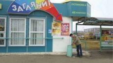 Под Смоленском 50-летний рецидивист ограбил деревенский магазин