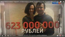 Владелец магазина стройматериалов в Смоленской области решил отсудить у супруги полмиллиарда