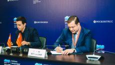Алексей Островский подписал соглашение о строительстве пятизвездочного отеля в Смоленске