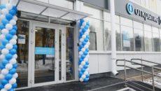 Алексей Островский принял участие в презентации флагманского офиса банка «Открытие» в Смоленске