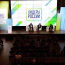 https://smolensk-i.ru/authority/devyat-smolyan-vyishli-v-polufinal-konkursa-lideryi-rossii-po-tsfo_272192