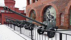 Смоленский музей-заповедник приглашает: список мероприятий, посвященных Дню защитника Отечества