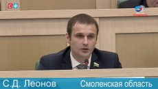 Смоленский сенатор раскритиковал «мусорную» реформу
