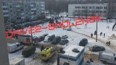 В Смоленске эвакуировали жителей пятиэтажки на улице Петра Алексеева