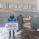 https://smolensk-i.ru/authority/v-smolenske-ldpr-provela-aktsiyu-protesta-protiv-zhilishhnika_273361