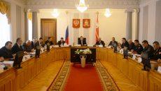 В Смоленске обсудили вопросы борьбы с терроризмом