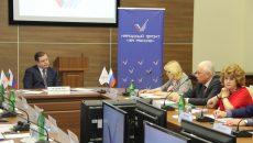 Алексей Островский призвал подчинённых активнее взаимодействовать с гражданским обществом