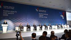 В Сочи пройдет «Всероссийская неделя охраны труда»