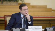 В Смоленске обсудили вопросы формирования комфортной городской среды