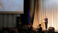 Алексей Островский поздравил работников культуры с профессиональным праздником