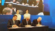 Алексей Островский подписал соглашение с федеральным РСПП и смоленским «Научно-промышленным союзом»