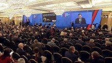 Алексей Островский выступил на съезде «Российского союза промышленников и предпринимателей»