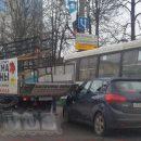 https://smolensk-i.ru/auto/poyavilis-foto-massovogo-dtp-v-tsentre-smolenska_277497