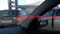 В Смоленске ДТП возле автозаправки перекрыло часть улицы Шевченко