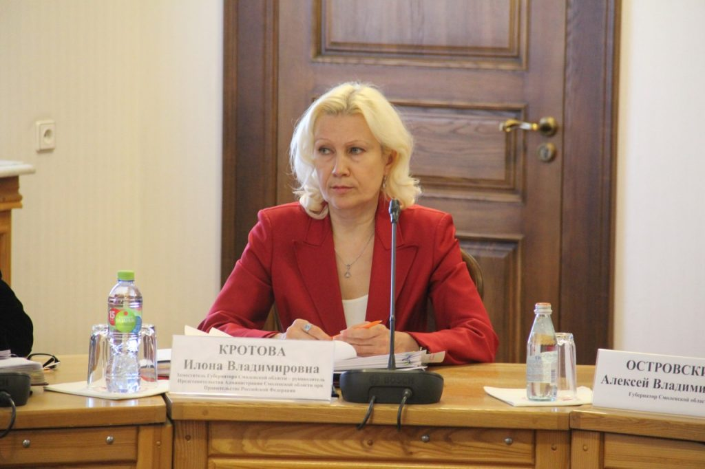 Илона Кротова
