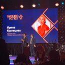 https://smolensk-i.ru/business/smolenskaya-kompaniya-leo-pobedila-v-natsionalnoy-premii-biznes-uspeh_275661