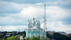 Синоптики рассказали о погоде в Смоленске в воскресенье