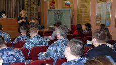 В Смоленске бывшего начальника отдела кадров УФСИН будут судить за мошенничество