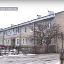 https://smolensk-i.ru/authority/pod-smolenskom-sirote-dali-kvartiru-v-zaplesnevelom-tsehe_275894