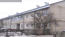 Под Смоленском сироте дали «квартиру» в заплесневелом цехе
