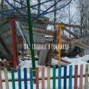 https://smolensk-i.ru/accidents/v-detskom-sadu-pod-smolenskom-ruhnula-kryisha-verandyi_274631