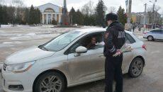 В Смоленске полицейские провели цветочный патруль
