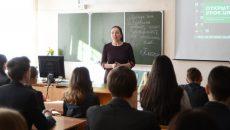В Смоленске школьников познакомили с искусственным интеллектом