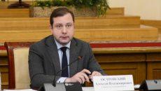 Алексей Островский поставил задачу духовно-нравственного воспитания смоленской молодёжи