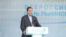 По обращению Алексея Островского смоленские фермеры получили вне очереди минеральные удобрения