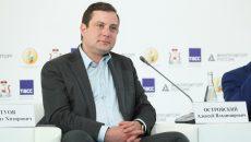 Алексей Островский поздравляет смолян с Днем медицинского работника