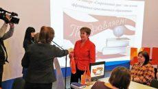 В Смоленске названы победители городского педагогического конкурса