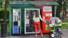 В центре Смоленска снесут два автомата по продаже еды и напитков